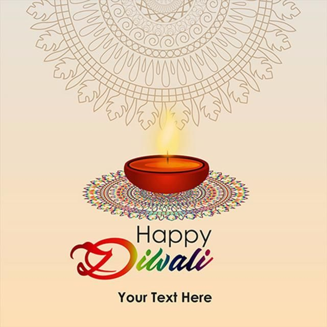Vector Diwali Background Png And Vector Diwali Wishes Happy Diwali Best Diwali Wishes