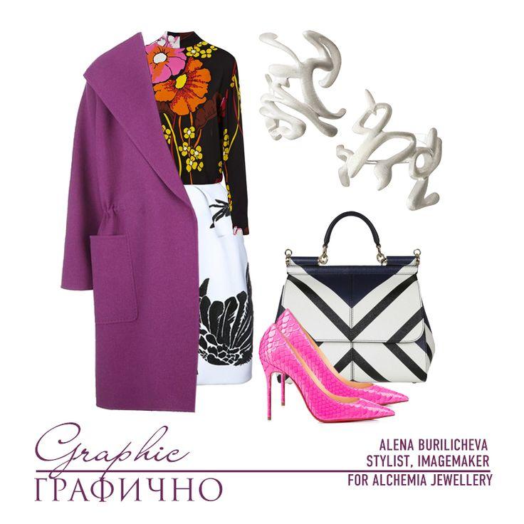 Модный лук от стилиста Алены Буриличевой, дополненный кольцами из нашей коллекции «Каллиграфия» — «Ка» и «Ки». #alchemialooks #alenaburilichevafashionadvice