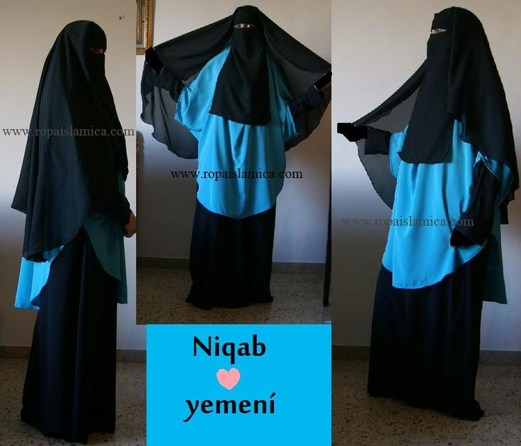 Niqab yemení 15€