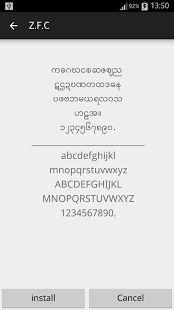 Zawgyi Font Changer- screenshot thumbnail
