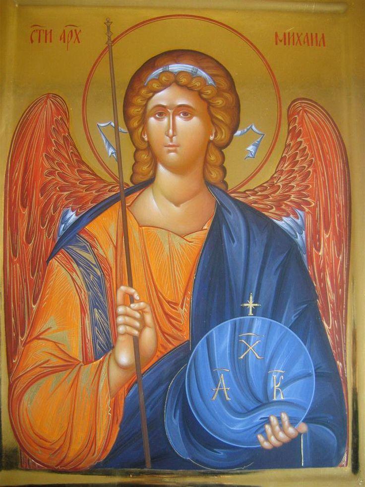 Archangel Michael #icône