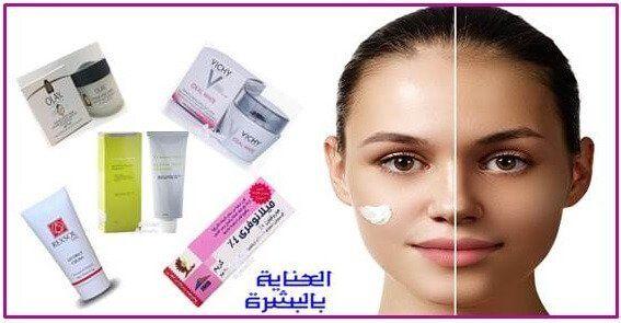 افضل كريم تبييض الوجه في اسبوع العناية بالبشرة Beauty Lipstick