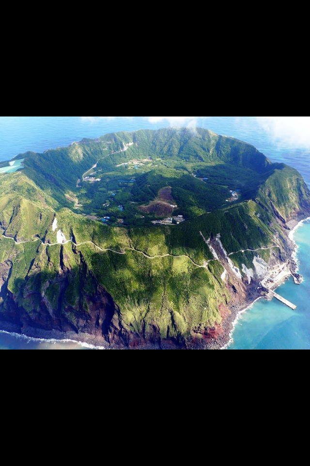 Volcan Aogoshima, Japon