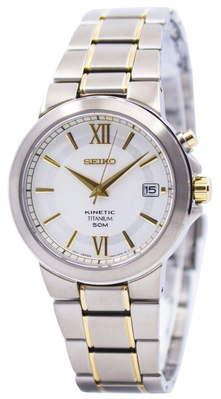 Seiko Kinetic Titanium Ska485 Ska485p1 Ska485p Men's Watch (FREE Shipping)