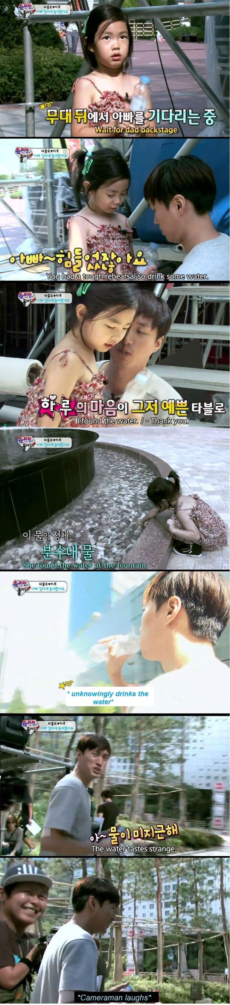 """Haru giving Tablo """"found"""" water after his rehearsal back stage [The Return of Superman] Ep.47 #haru #kpop #tablo"""