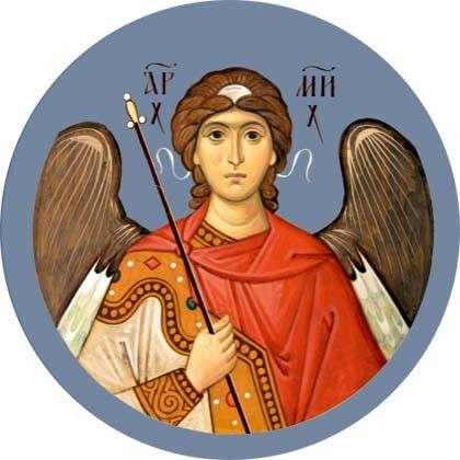 Archangel Michael - Self-Adhesive Icons from the Workshop of St. Elisabeth…