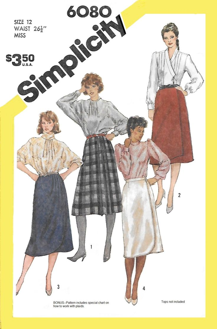 Simplicity 6080 Women's 80s Set of Front-Wrap Skirts Sewing Pattern Size 12 Waist 26 1/2 by Denisecraft on Etsy
