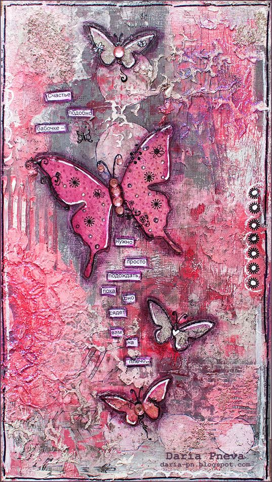 Mixed media collage for Sizzix DT. Size 34*19 cm. Made by Daria Pneva. daria-pn.blogspot...