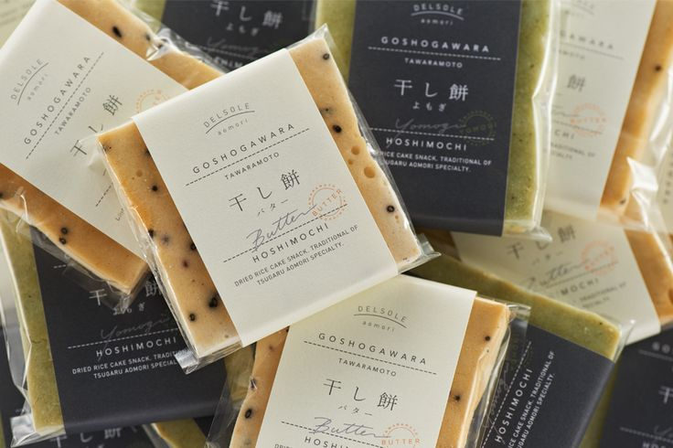 干し餅 - Daikoku Design Institute
