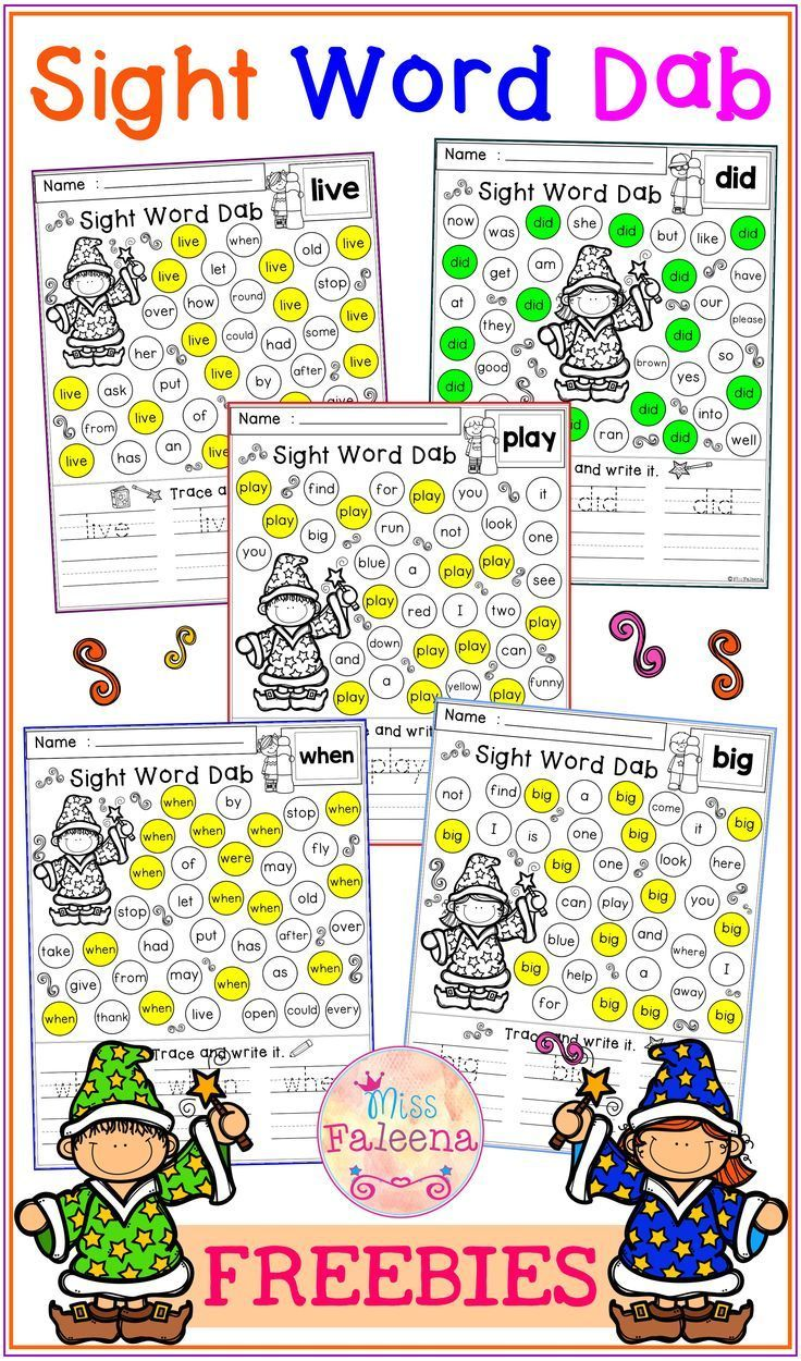 9bc3514d5838cc94e1b3d77ca6bfb37e Free Kindergarten Sight Words Coloring Pages on free 1st grade, free end year, for spring,