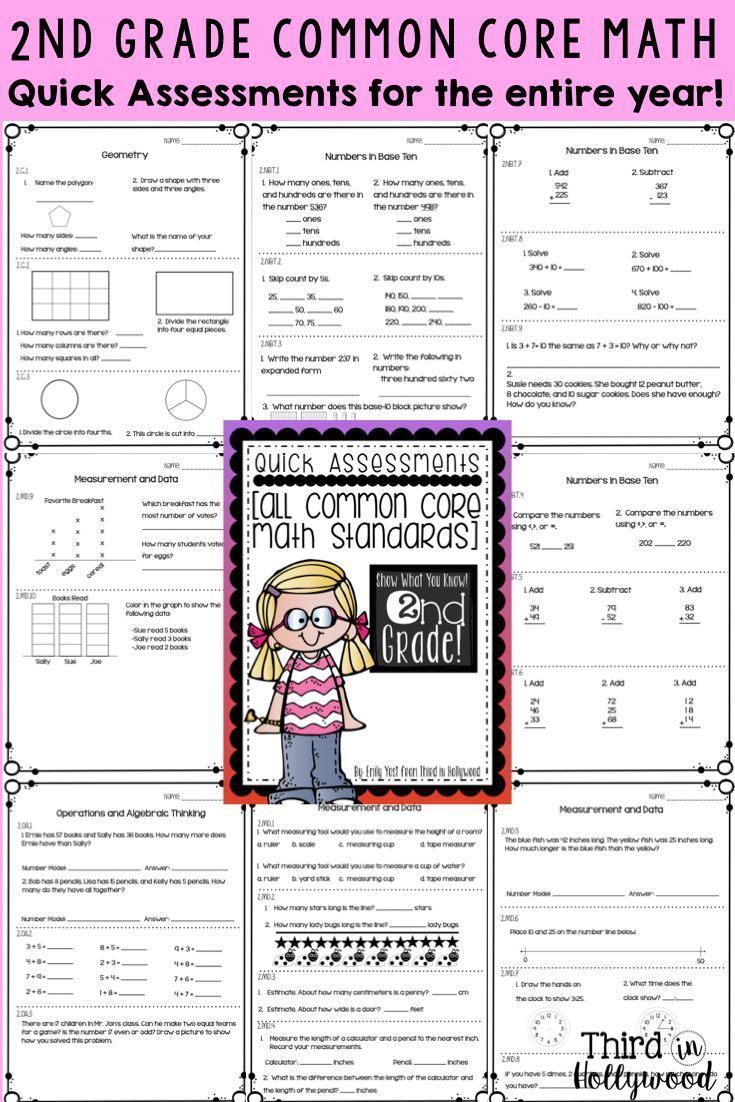 2nd grade math common core quick assessments