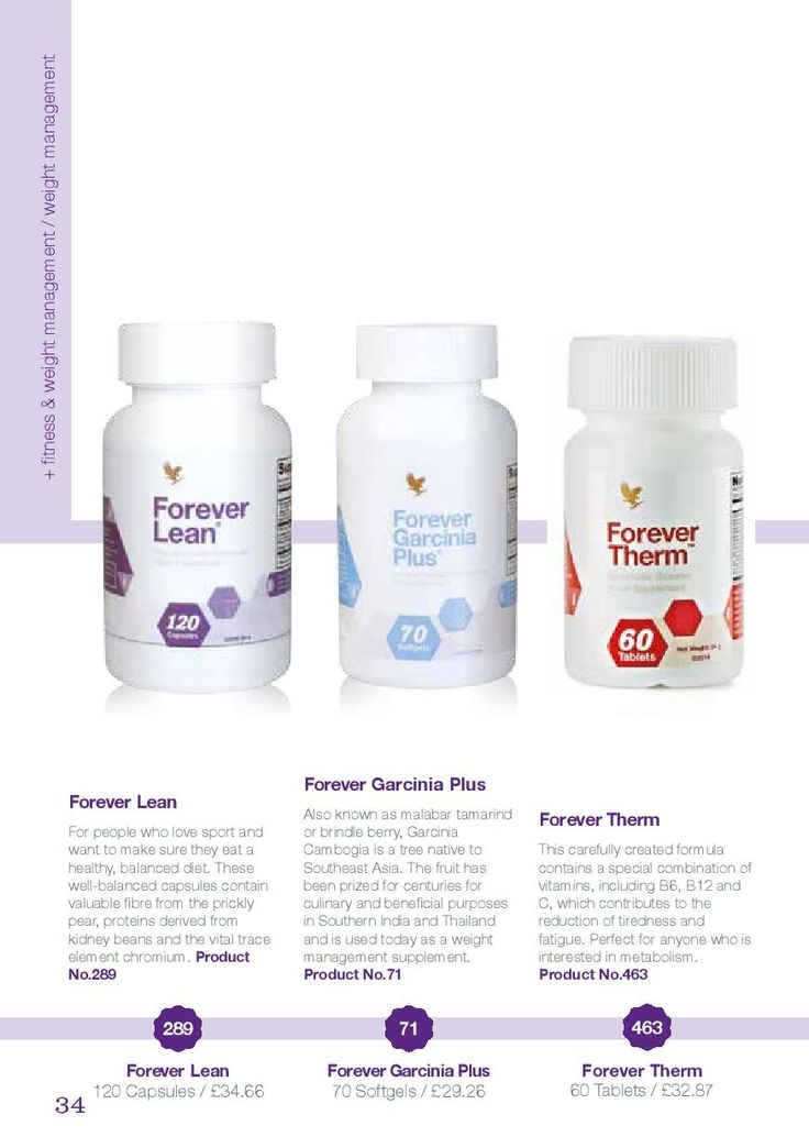 Forever Lean - £34.66 Forever Garcinia Plus - £29.26 Forever Therm - £32.87