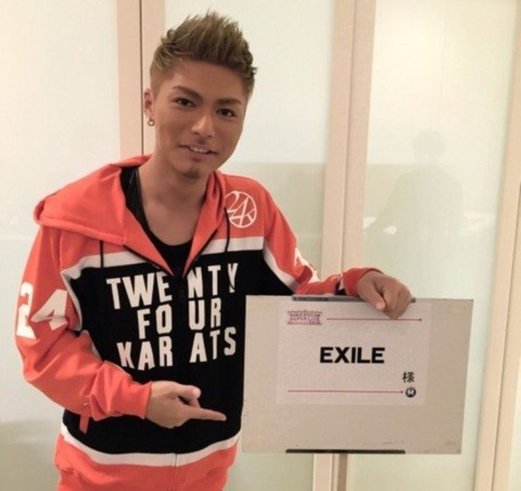 EXILEといえば、このジャージ!!