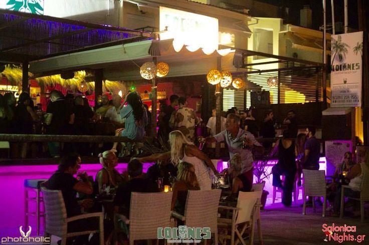 Cocones Beach Bar — Cocones Summer Stories, Cocones Nightlife...