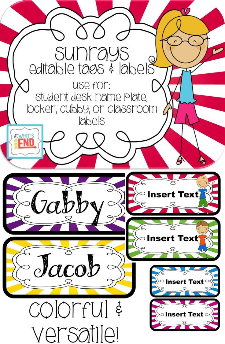 FREE sunray tags and labels! Better than free is EDITABLE! Great for back to school and classroom decor!