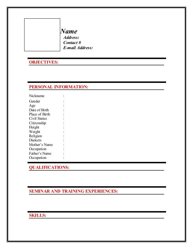 Resume Format Name Address Address Format Resume Resumeformat Personal Resume Resume Format Sample Resume