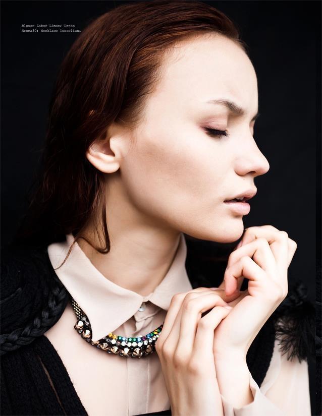 Tania Alineri