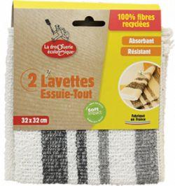 La droguerie écologique® : lavette essuie-tout 100% fibres recyclees : Les lavettes 100% fibres recyclées de La droguerie écologique® sont idéales dans la cuisine et partout dans la maison pour essuyer la vaisselle, les différentes surfaces comme le plan de travail, le carrelage... sans laisser de peluches. Très résistantes, absorbantes et lavables, elles remplacent aussi les essuie-tout jetables. Dimensions : 32 x 32 cm. Fabriquée en France.