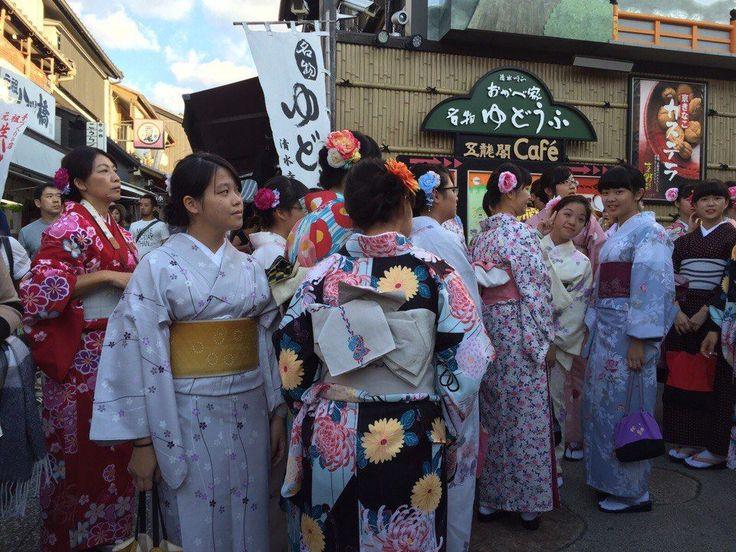 Осака, Япония национальная одежда местных жителей