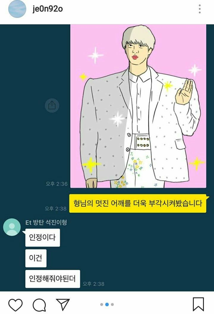 INSTAGRAM] Jungkook's brother posted a drawing of Jin, and