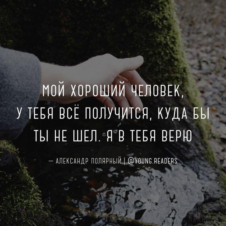 Александр Полярный