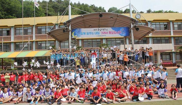 광양중앙초등학교, 함께 꿈꾸는 내일 그래서 통일