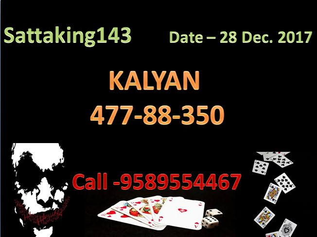 Today's KALYAN MATKA game Result with  #satta #matka #sattaking  just check. http://sattaking143.mobi/