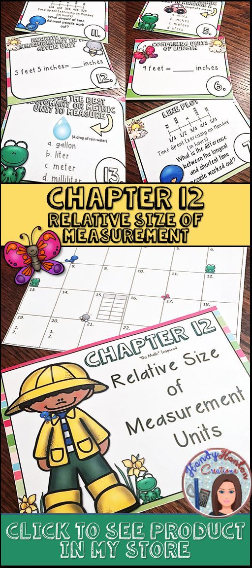 GO Math Chapter 12 inspired Relative Size of Measurement Units task card classroom activity.