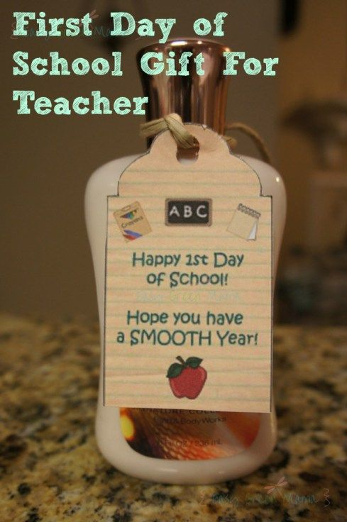 First Day of School Gift For Teacher Idea