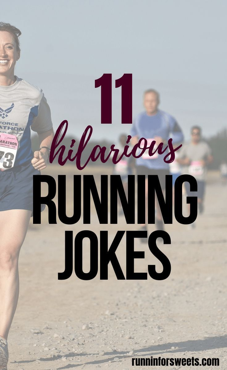 Running Humor 42 Funny Running Quotes Jokes And Thoughts Running Jokes Running Quotes Funny Running Quotes