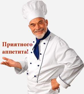 кулинарные рецепты: МЯСО ПО-ГРУЗИНСКИ.
