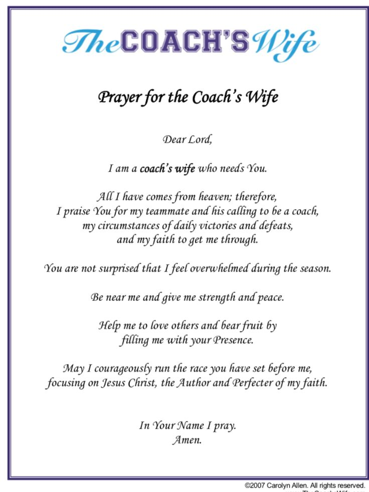 Prayer for Coach's Wife