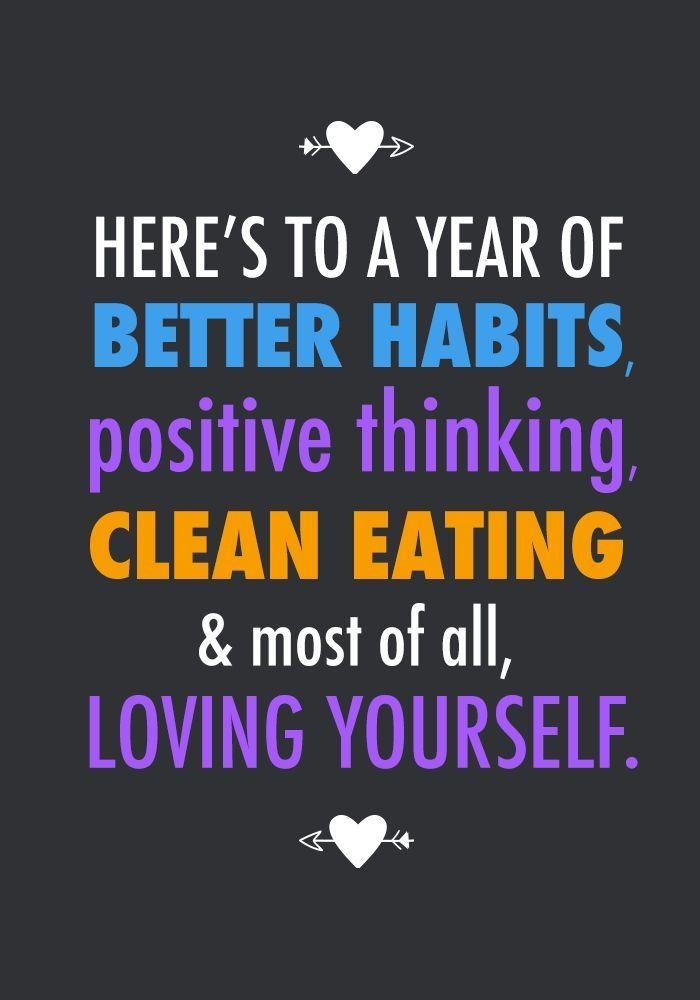Here's to our best year yet! #fitness #motivation #bestyearever