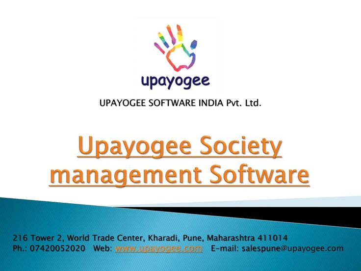Upayogee society management software brochure