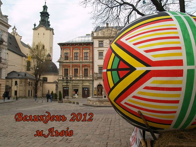 Easter in Lviv,Ukraine