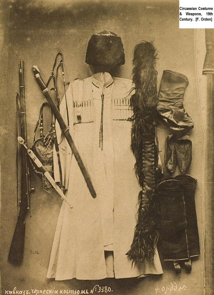 Circassian national costume & weapons, 19th century. Provenance: The Smithsonian Institution, USA.