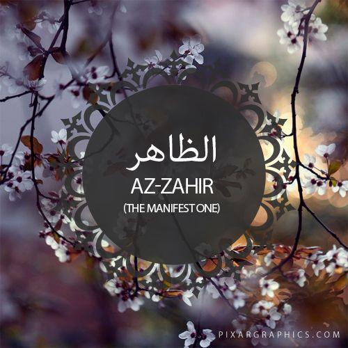 Az-Zahir,The Manifest One,Islam,Muslim,99 Names