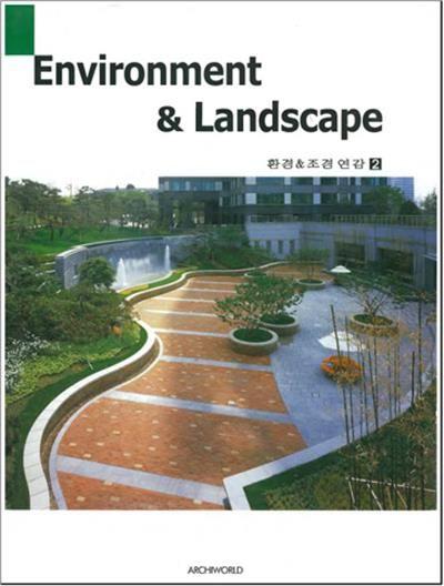 Environment & Landscape - Volumes 2