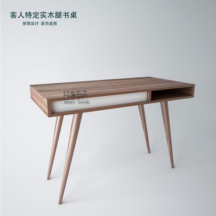 related image scandinavian - Scan Design Desk