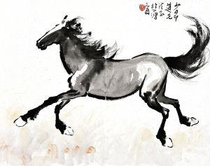 Running Horse By Chinese Artist Xu Beihong China Art