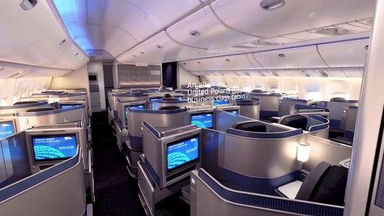 ユナイテッド航空の新ビジネスクラス「ポラリス」の座席デザインがスペシャル - GIGAZINE