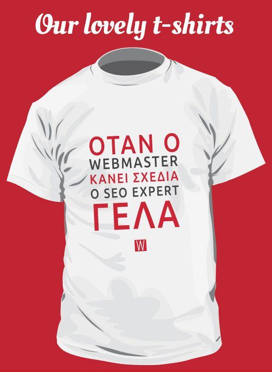 Όταν ο webmaster κάνει σχέδια ο SEO Expert γελά... #quote #GreekQuote #funny #tShirts #tShirt #shirt #seo #webmaster #website #work #webadministrator