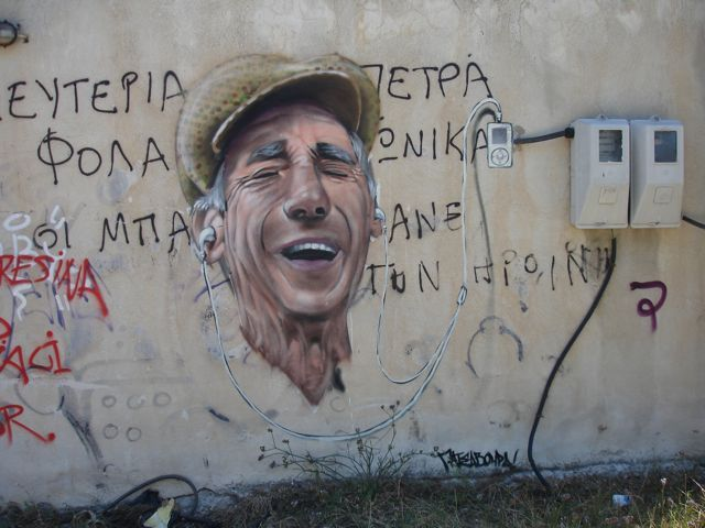 Skala Eressos, Lesvos, Greece