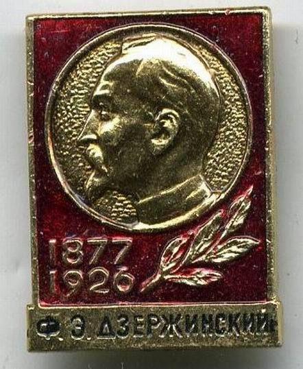 revolution Chief Founder KGB DZERZHINSKI DZERZHINSKy