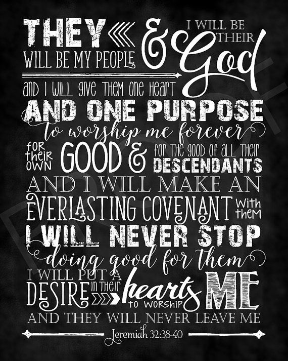 Scripture Art  Jeremiah 32:38-40  by ToSuchAsTheseDesigns on Etsy