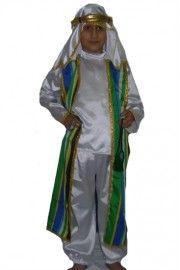 Arap Kostümü Çocuk, Erkek Çocuk Kostümleri, Ülke Kostümleri,Erkek Çocuk Ülke Kostümleri,