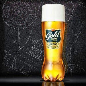 لعبة البيرة