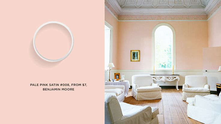 Color Of The Moment Blush Satin Colors And Benjamin Moore