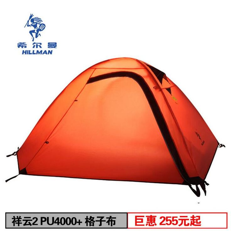 High quality Outdoor camping tent double layer 1-2 person Tourist tents fishing hiking mountaineering tent photography tents