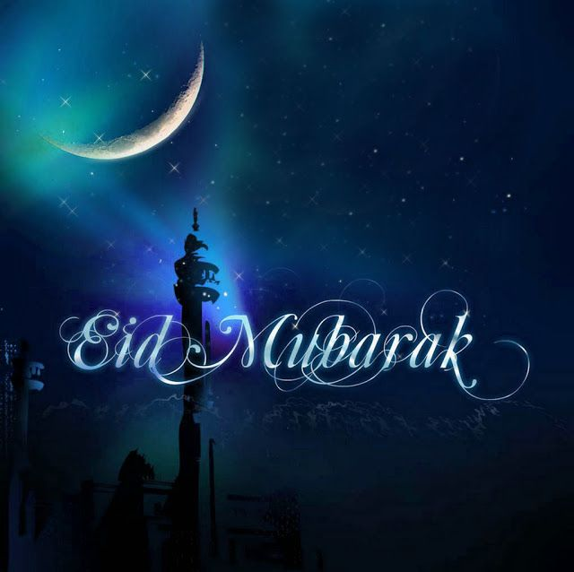 Eid Mubarak Images,sms, Quotes,wishes 2016